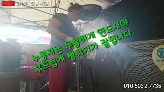 춘천풍물시장강냉이(누룽지뻥튀기)