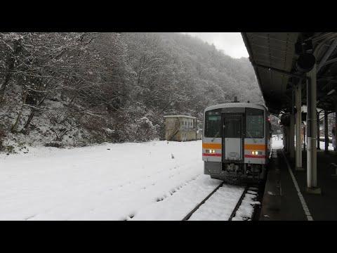 【前面展望】大雪の芸備線東城-備後落合
