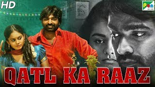 Qatl Ka Raaz (2019) New Released Hindi Dubbed Movie | Vijay Sethupathi, Gayathrie, Mahima Nambiar