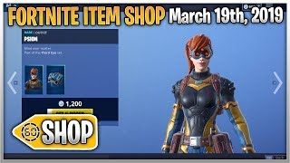 *NEW* AXIUM & PSION SKINS! | Fortnite Item Shop (March 19th, 2019) Fortnite Battle Royale