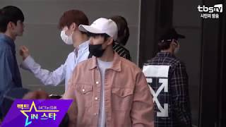 [4K] 워너원 출국 (Wanna One Departure at Gimpo Airport)180709