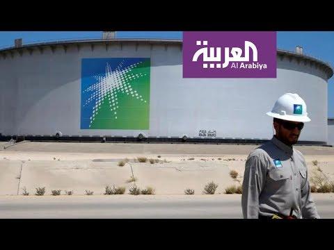 وزير الطاقة السعودي: استهداف أرامكو هو استهداف لإمدادات الطاقة العالمية  - نشر قبل 1 ساعة