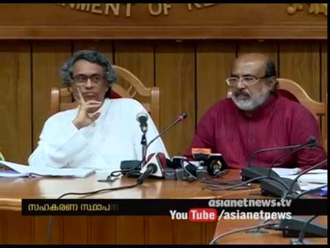 Steps for forming Kerala bank on, says TM Thomas Isaac