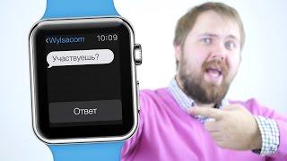 Сумасшедший конкурс на Apple Watch!!1