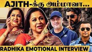 My Favorite Son: Vijay, Suriya, Vijay Sethupathi -Radhika's Unexpected Answer! | Super Fun Interview