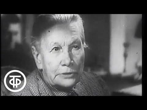 Мать поэта Владимира Маяковского