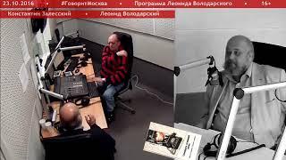 Семнадцать мгновений весны Правда и художественный вымысел Константин Залесский 23 10 2016