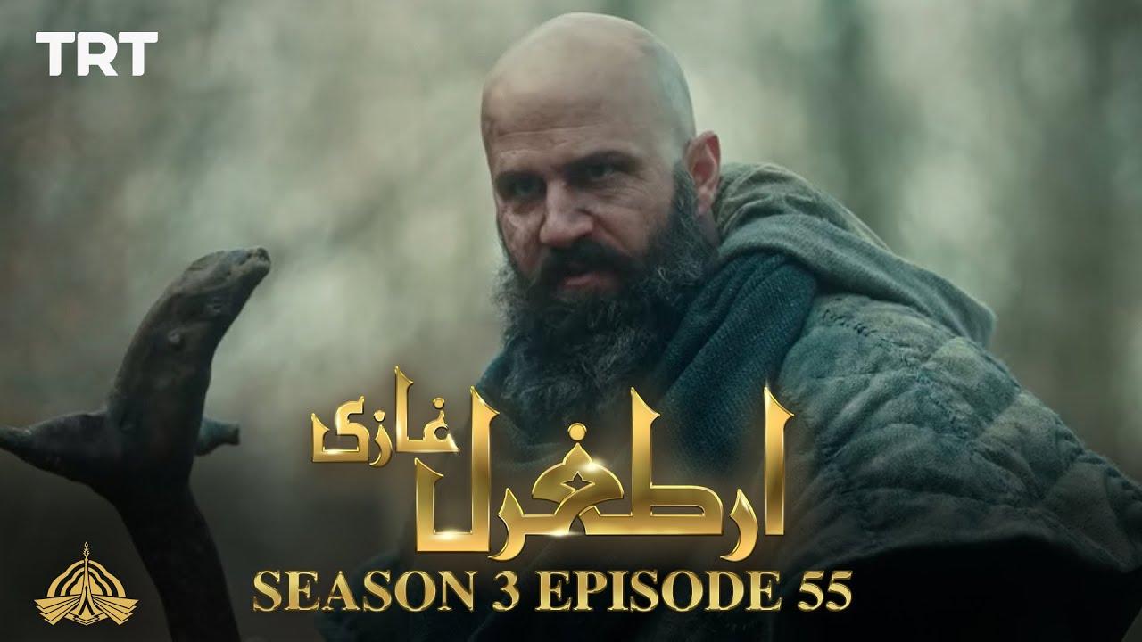Download Ertugrul Ghazi Urdu   Episode 55  Season 3