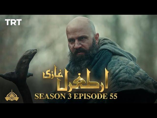 Ertugrul Ghazi Urdu | Episode 55| Season 3