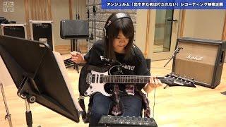 音楽番組「MUSIC+(ミュージックプラス)」 毎週金曜日 21:00更新!!! レ...