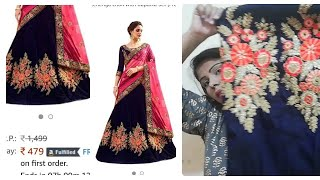 Amazon lehenga|Amazon lehenga under 500|amazon lehenga review|online shopping review