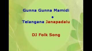 Gunna Gunna Mamidi DJ Folk - Karaoke