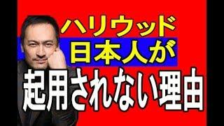 日本人の壁・・・海外の反応