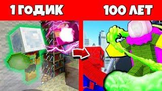 Как Мистерио прожил жизнь в Майнкрафт  Эволюция Мобов 1 годик 100 лет Minecraft Жизненный Цикл
