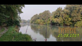 Рыбалка на МАКУШАТНИКИ на реке ТУРУНЧУК