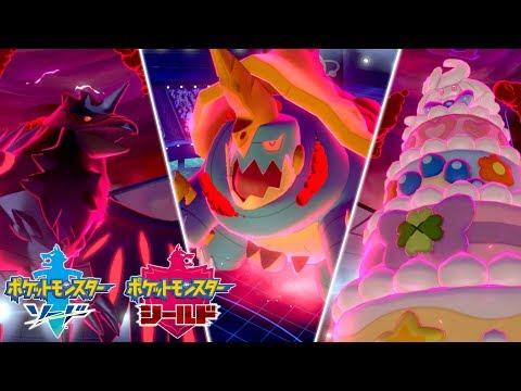 【公式】『ポケットモンスター ソード・シールド』NEWS #01 キョダイマックス篇