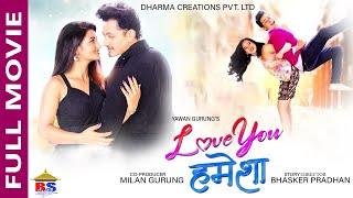 Love You Hamesha   New Nepali Movie 2020   Sraaj Garach, Richa Thapa,Fiza   Full Movie