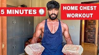No Gym Full Chest Workout At Home - घर पर CHEST बनानी है ? तो ये करो !