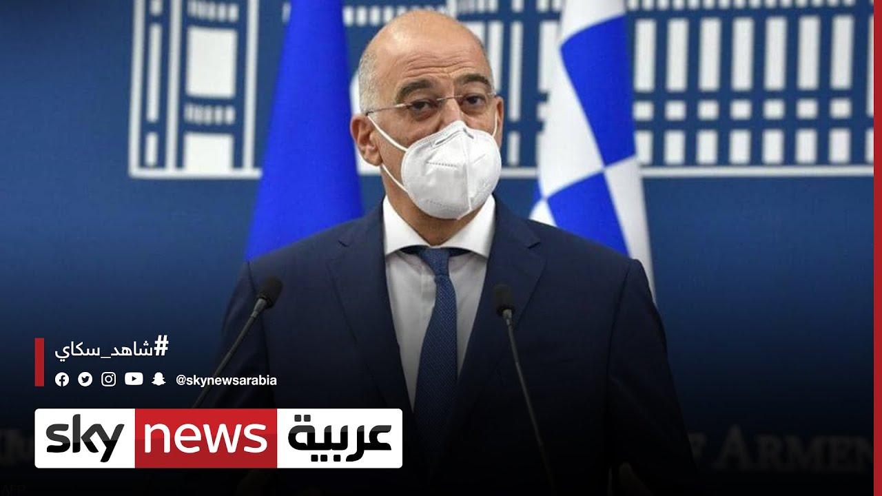 وزير الخارجية اليوناني يبحث في القاهرة الملفات المشتركة  - نشر قبل 3 ساعة
