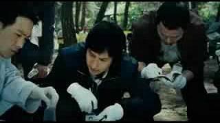 Our Town (2007) - 우리 동네 - Trailer