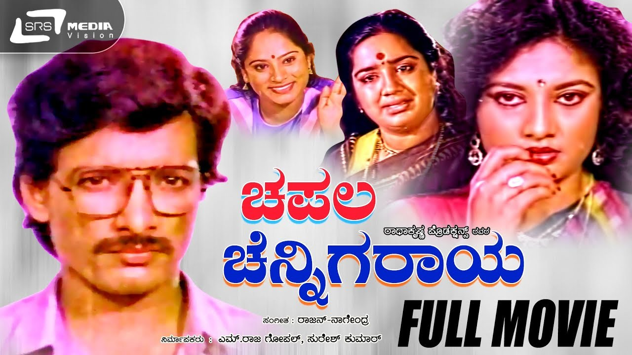 kashinath movie list