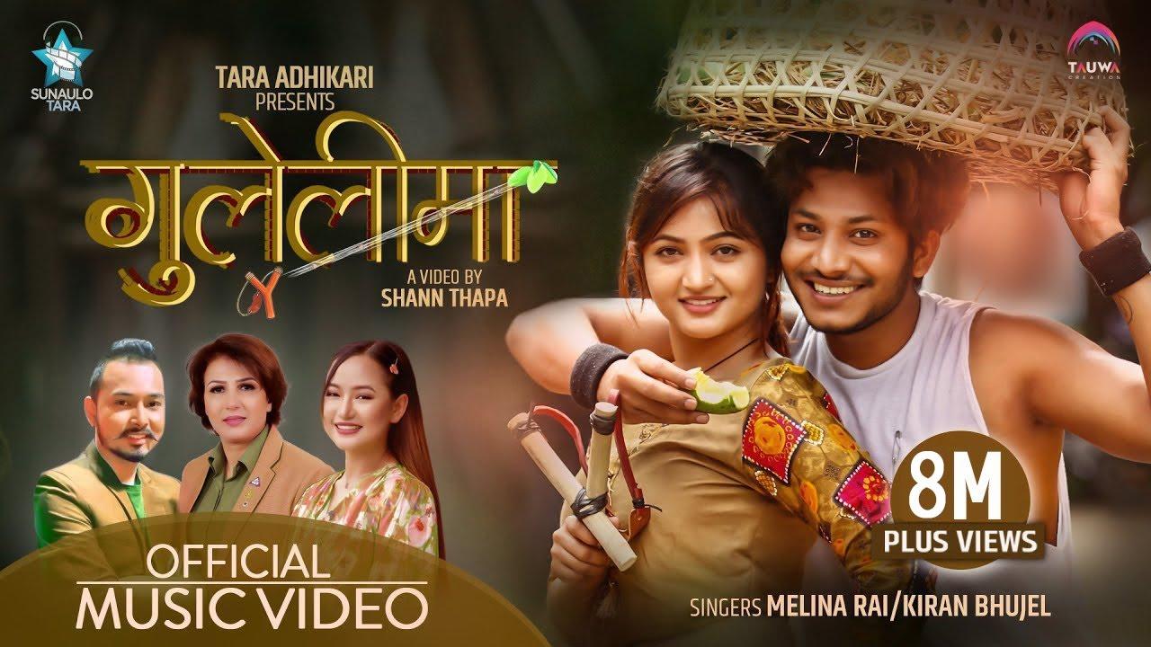 Gulelima || Melina Rai & Kiran Bhujel || Feat. Najir Husen & Jebicca Karki || Tara Adhikari