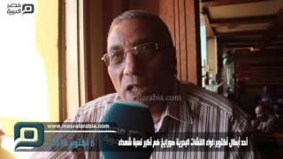 مصر العربية | أحد أبطال أكتوبر:لواء اللنشات البحرية صورايخ ضم أكبر نسبة شهداء