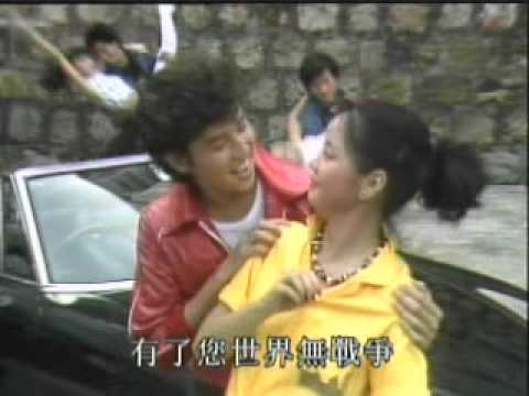 Teresa Teng & ALAN TAM - Goddess of Love