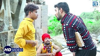भोपाजी ब्याव करा देई | काका भतीजा की SUPERHIT कॉमेडी | Kaka Bhatija Comedy Part 7| Rajasthani Comedy