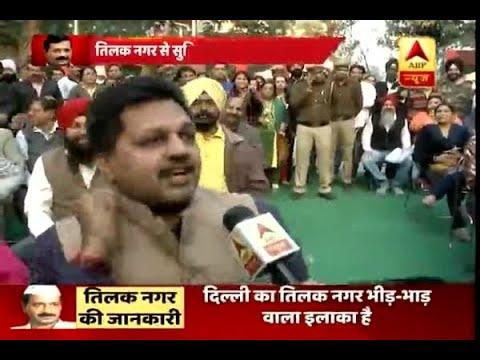 Suniye Kejriwal Ji: