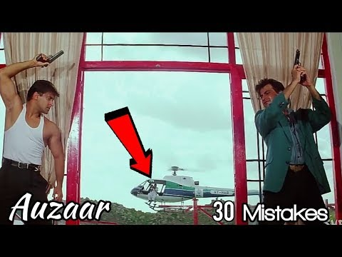 Auzaar Full Movie Funny Mistakes - Plenty Mistakes In AUZAAR Full Movie | Salman Khan