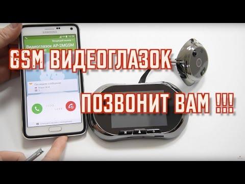 Дверной GSM видеоглазок AP-2MGSM. Видеоглазок своими руками.