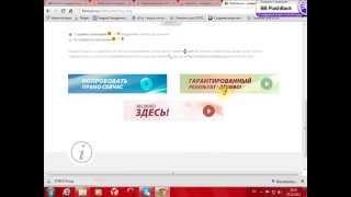Как сменить стандартную иконку сайта!Ucoz
