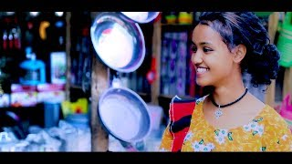 Werknhe Asrat - Twedaje(ተወዳጅ) - Ethiopian Music 2018(Official Video)