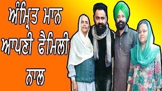 Amrit maan | with family | wife | mother | father | amrit maan all songs | sach te supna  | movies