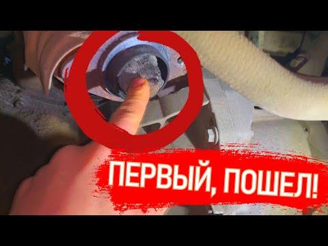 Тотальное разрушение катализатора на ЛОГАН2. Как можно уничтожить двигатель легко | Будни сервиса#83