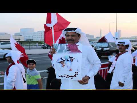SOO DHOWAYNTII AMIIRKA QADAR  | Qatar Emir Arrives in Doha Qatar