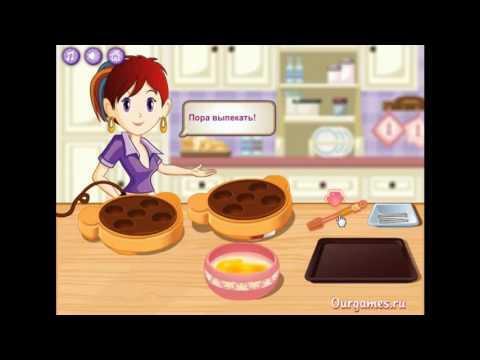 Игры готовка — Печенье на палочках