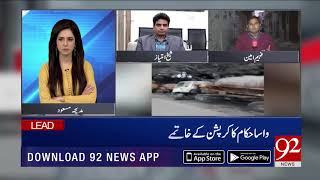 Mega corruption scam in WASA Lahore   22 January 2019   92NewsHD