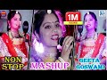 Geeta Goswami - NONSTOP Mashup | Vivah Songs 2018 | Rajasthani Super Hit Vivah Geet
