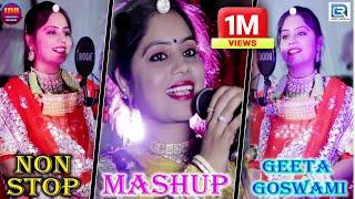 Geeta Goswami NONSTOP Mashup | Vivah Songs 2018 | Rajasthani Super Hit Vivah Geet