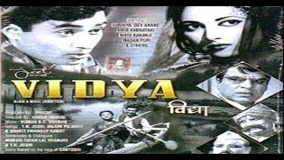 Vidya 1948   Classical Bollywood Movie   Full Hindi Film   Dev Anand Suraiya Madan Puri