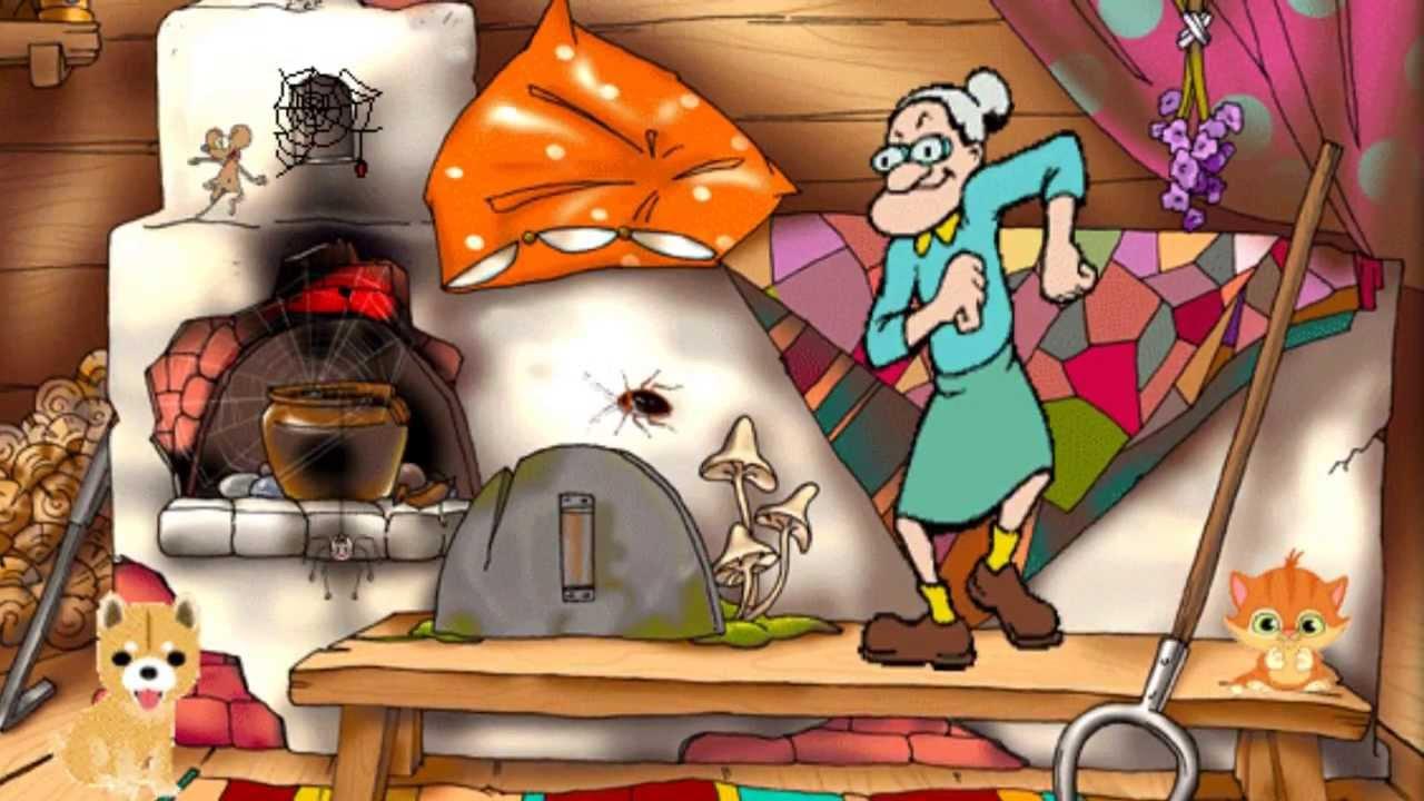 мускусная гиф картинки печь и дом табличка