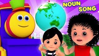 เพลงคำนาม | การ์ตูนการศึกษา | วิดีโอสำหรับเด็ก | Noun Song For Children | Kids Rhymes