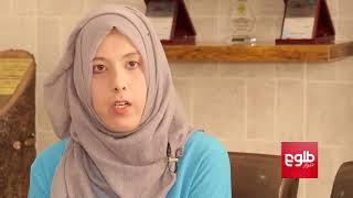 دانش آموز لیسه نسوان افغان-ترک اول نمره کانکور امسال شد