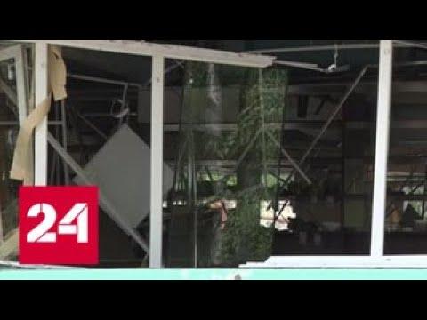 """Взрывы в Дзержинске: территория завода """"Кристалл"""" все еще оцеплена - Россия 24"""