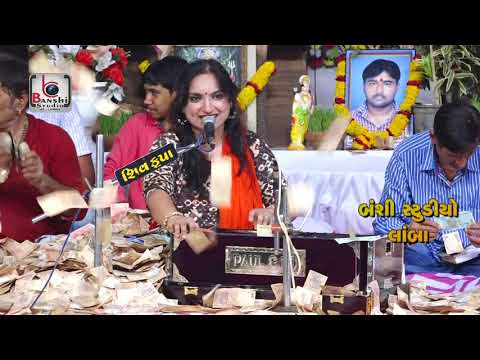 Gori Radha Ne Kado Kan &  Maai Teri Chunariya - Sangita Labadiya