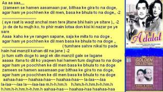 Zameen se hamen asaman par ( Adalat ) Free karaoke with lyrics by Hawwa -
