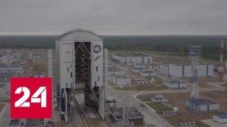 Вице премьер Рогозин проверит строительство объектов космодрома Восточный