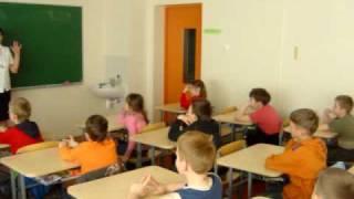 Урок эстонского языка в 1 классе